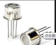 丙烷气体传感器(C3H8气体传感器)-MP-5