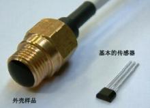 英国SST 外壳镀铜 霍尔效应数字式 位置传感器-DS0062