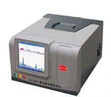 粮油重金属检测仪-UX-820, UX820S PLUS