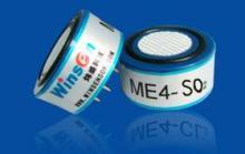 二氧化硫传感器(SO2传感器)-ME4-SO2