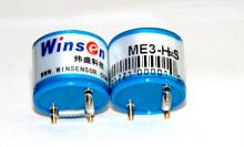 硫化氢传感器(H2S传感器)-ME3-H2S