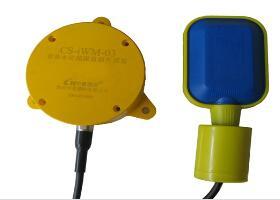 智能水位超限监测传感器-CS-iWM-03