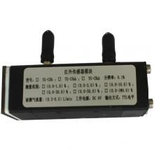 气体分析仪器 气体传感器模块 常量红外传感器-TG-CO2h,TG-COh,TG-CH4h