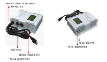 CO2及温湿度农业设施专用监测控制器-F2000IAQ-CO2-5202S/5203S