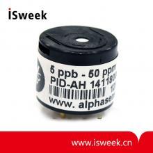 英国alphasense PID光离子气体传感器/TVOC检测传感器(小量程)-PID-AH