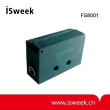 美国Siargo FS8000系列微机电气体质量流量传感器-FS8001/FS8003