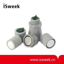 MaxBotix IP67 防水超声波液位传感器 -MB7589