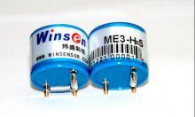 电化学氟化氢传感器(HF传感器)-ME3-HF